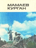 kurgan book